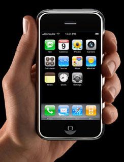 iphone1 Recherchez la maison de vos rêves sur votre iphone ou votre portable!